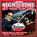 Private Sign - Sign Of The Time Volume 3: Sound Clash 激闘編 (2CD)